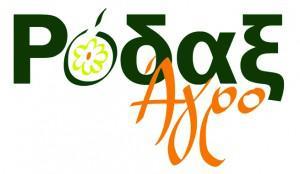 RodaxAgro Logo test portokali